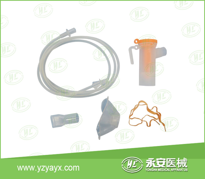 氧气雾化器口罩