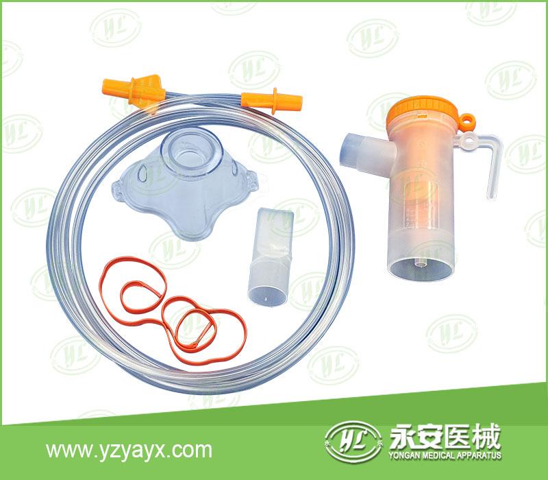 一次性医用使用咬嘴型小号氧气雾化器