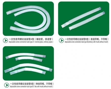 一次性使用螺纹连接管