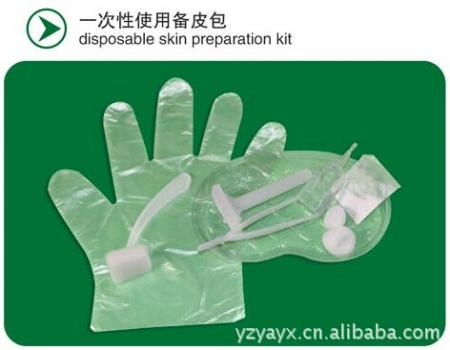 上海一次性使用备皮包