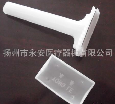 上海备皮刀