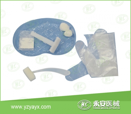 北京一次性使用备皮包